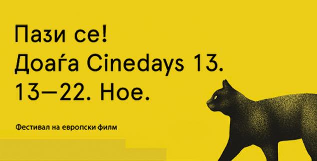 CONF-Cinedays
